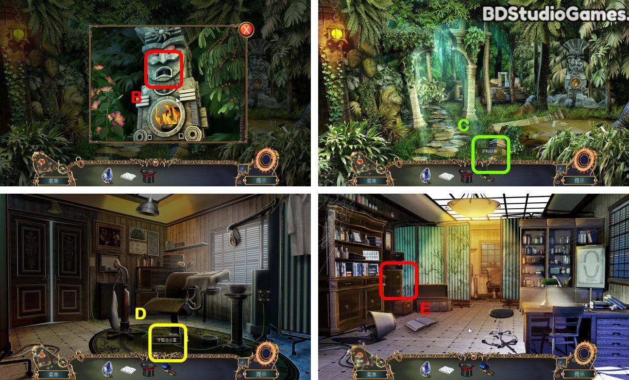 Demon Hunter: Chronicles From Beyond Bonus Chapter Walkthrough Screenshot 0017