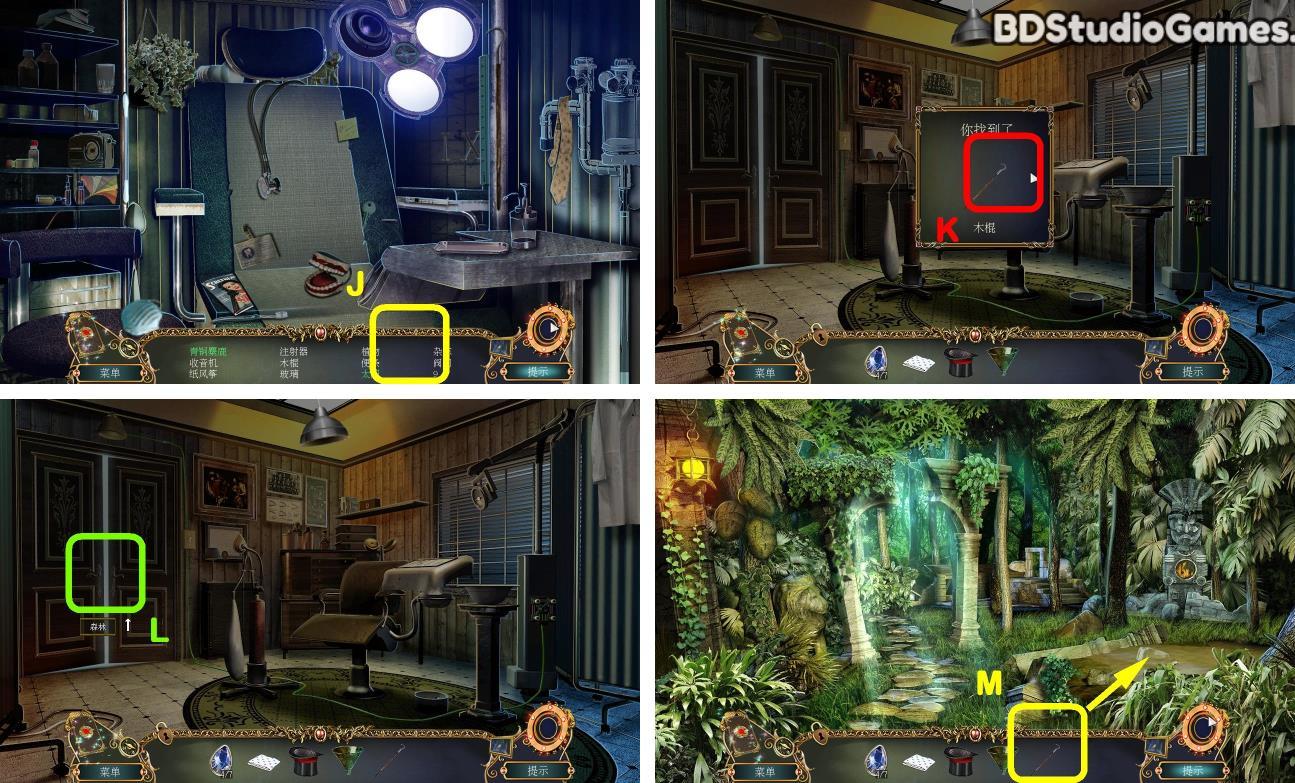 Demon Hunter: Chronicles From Beyond Bonus Chapter Walkthrough Screenshot 0019