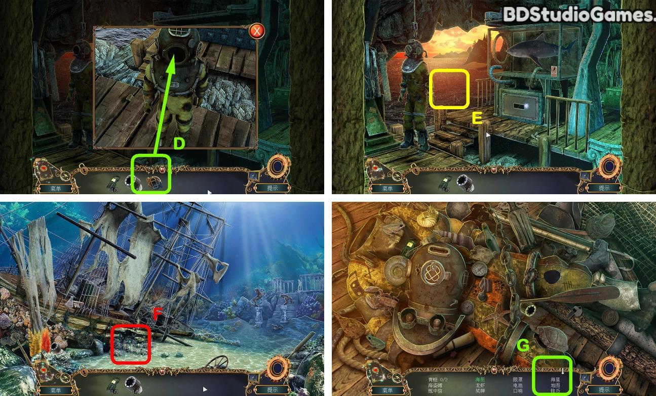 demon hunter chronicles from beyond walkthrough Screenshot 0103