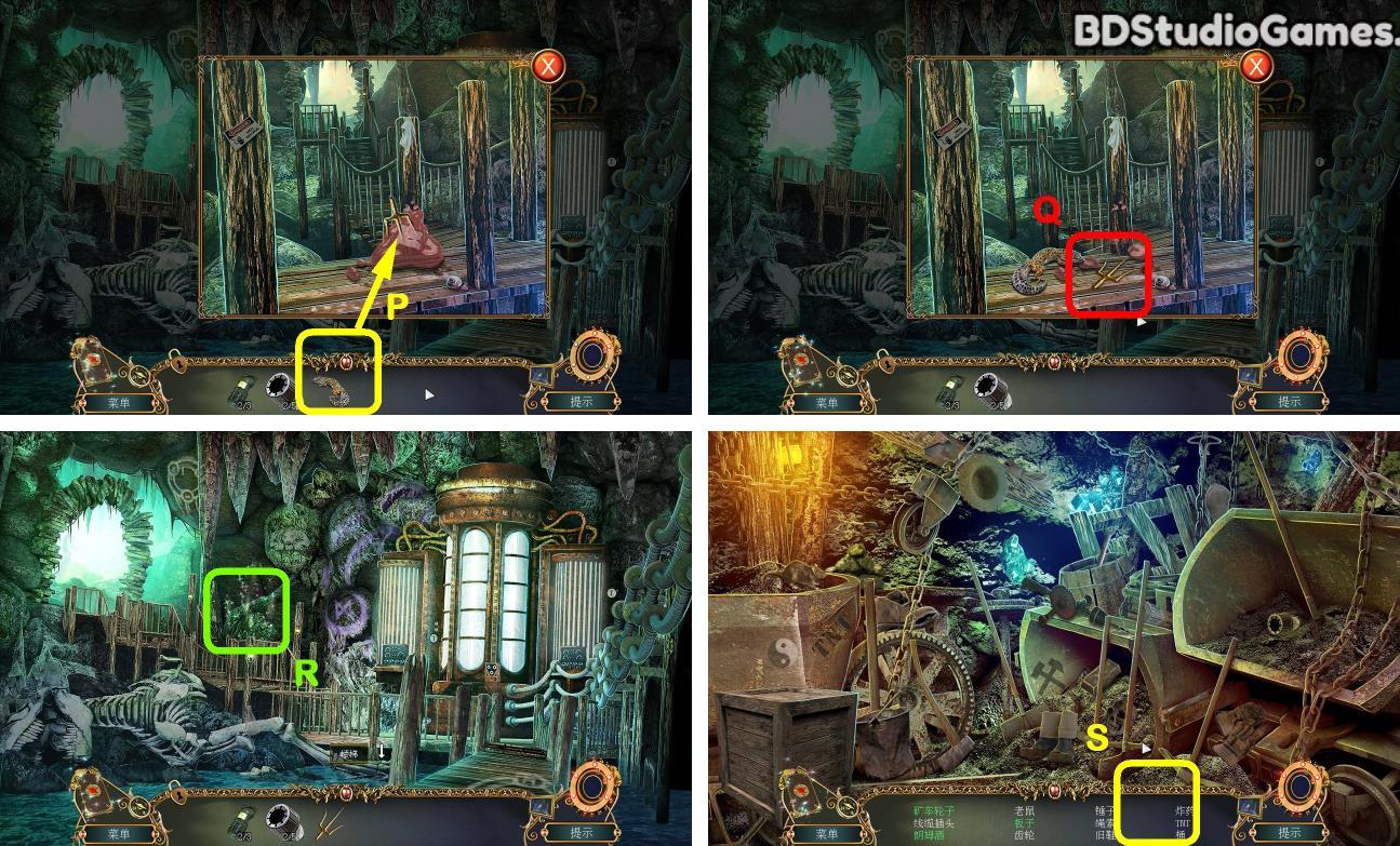 demon hunter chronicles from beyond walkthrough Screenshot 0106