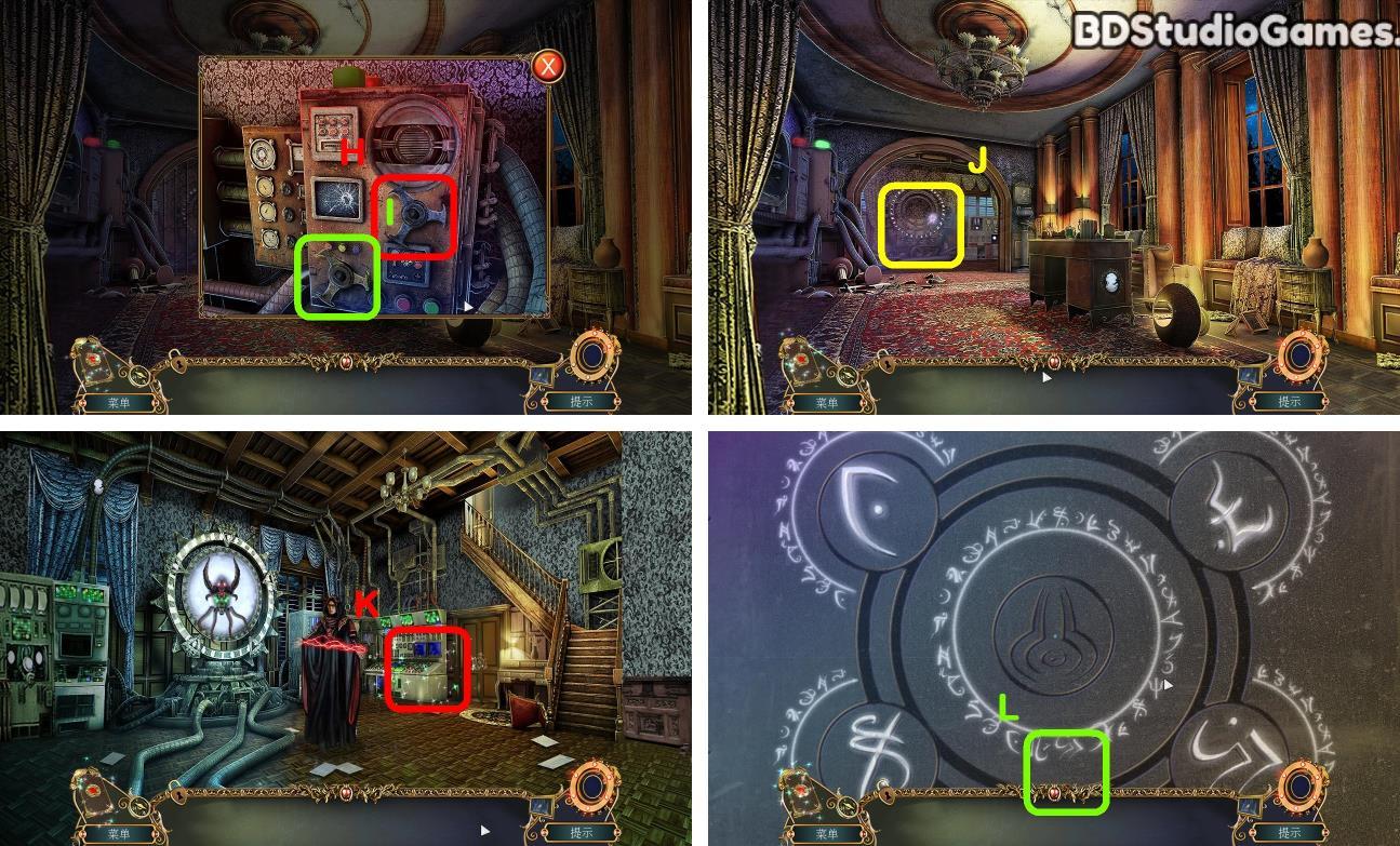 demon hunter chronicles from beyond walkthrough Screenshot 0117