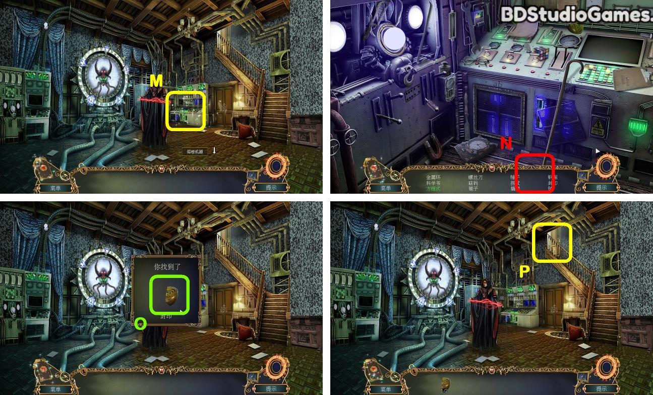 demon hunter chronicles from beyond walkthrough Screenshot 0118